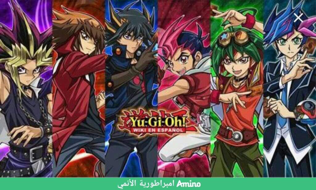 0658d9743 ملوك اللعبه Yu-Gi-Oh | امبراطورية الأنمي Amino