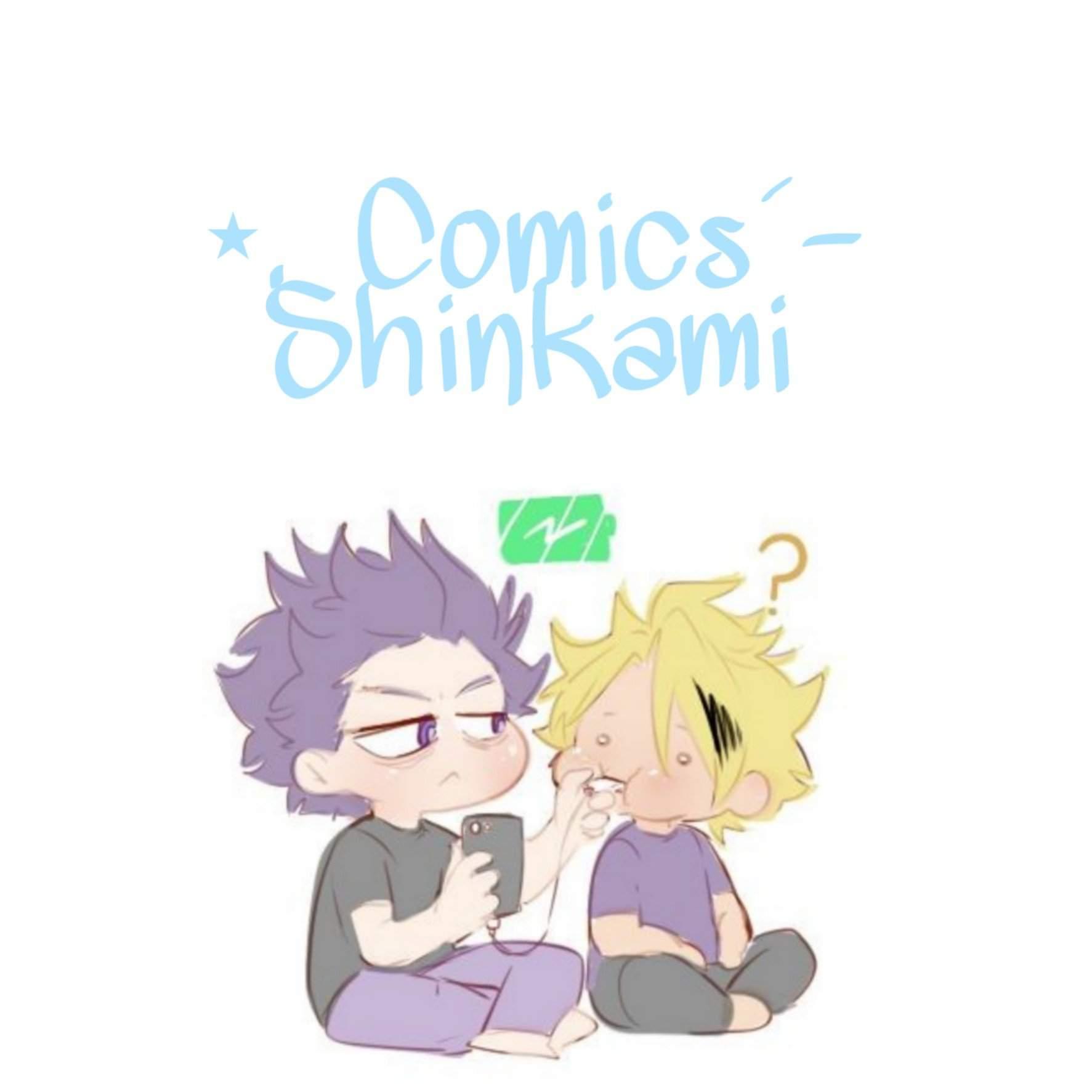 Comics Shinkami Boku No Hero Academia Amino