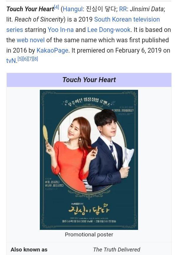 Touch Your Heart | K-Drama Amino