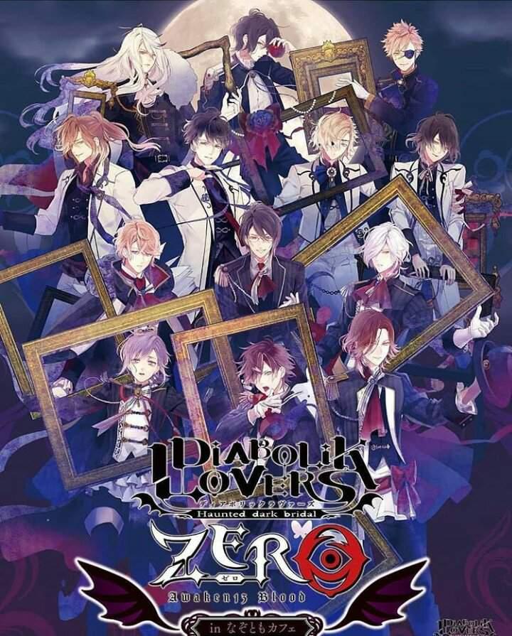 Diabolik lovers zero ❤ | Diabolik Lovers! 💜 Amino