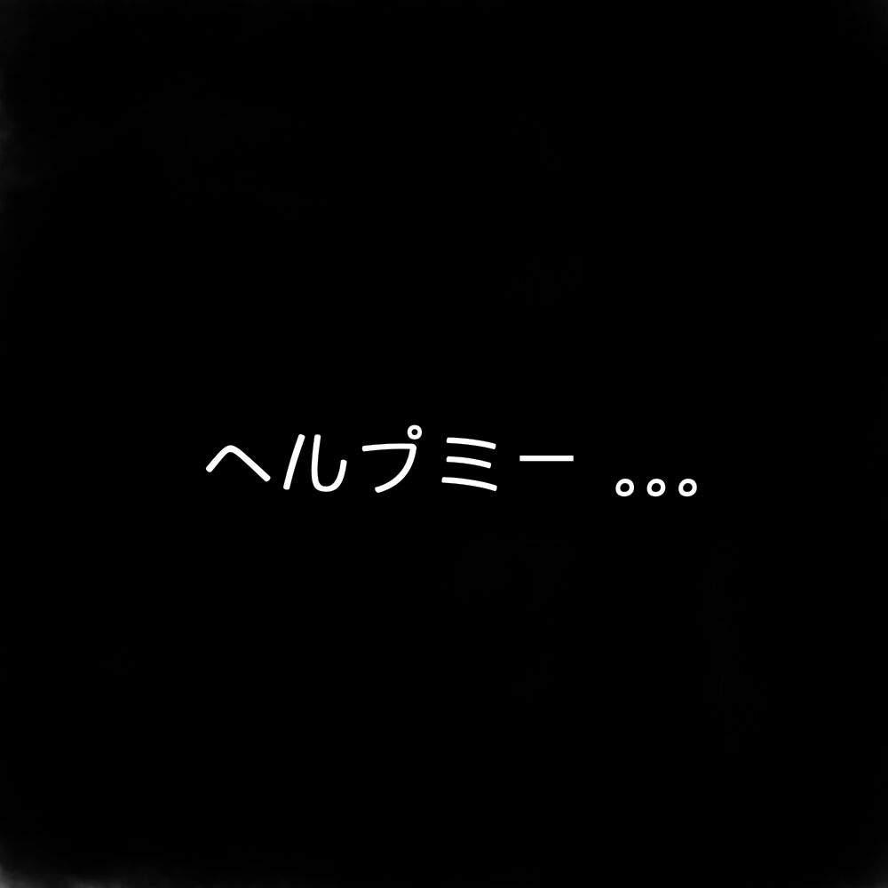 🎉Moon🎉 | Official Sans Amino Amino