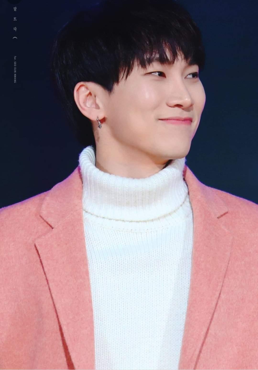 Seo Eunkwang
