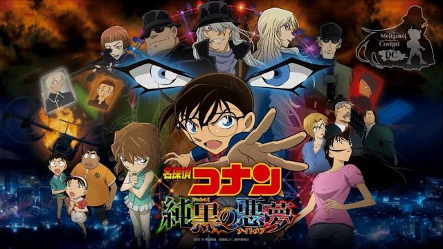 Detective Conan Movie 20: The Darkest Nightmare Review | Detective