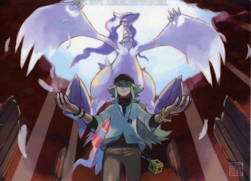 n harmonia | Wiki | Pokémon Amino