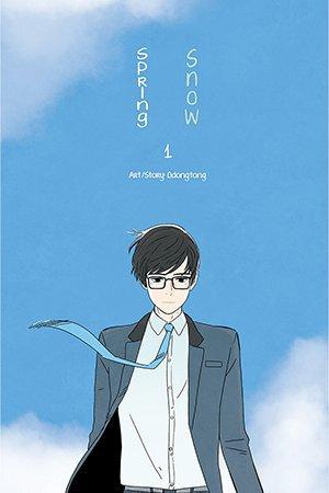 Image result for Spring Snow (Odongtong) Webtoon manga