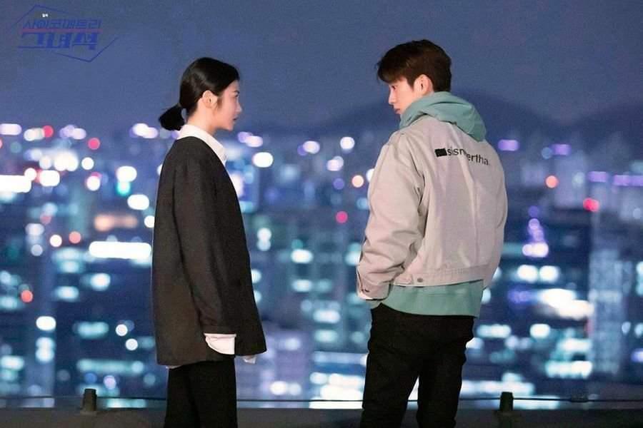 He Is Psychometric previews Shin Ye Eun and GOT7's Jinyoung