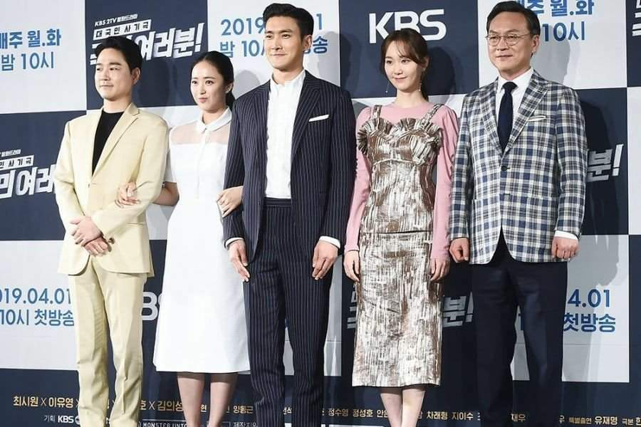 Super Juniors Choi Siwon Kim Min Jung Lee Yoo Young And More