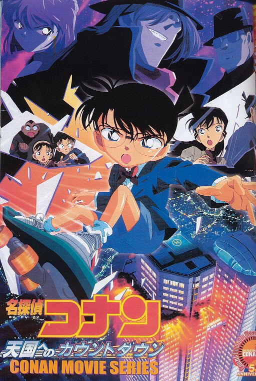 Detective Conan Movie 5: Countdown to Heaven Review
