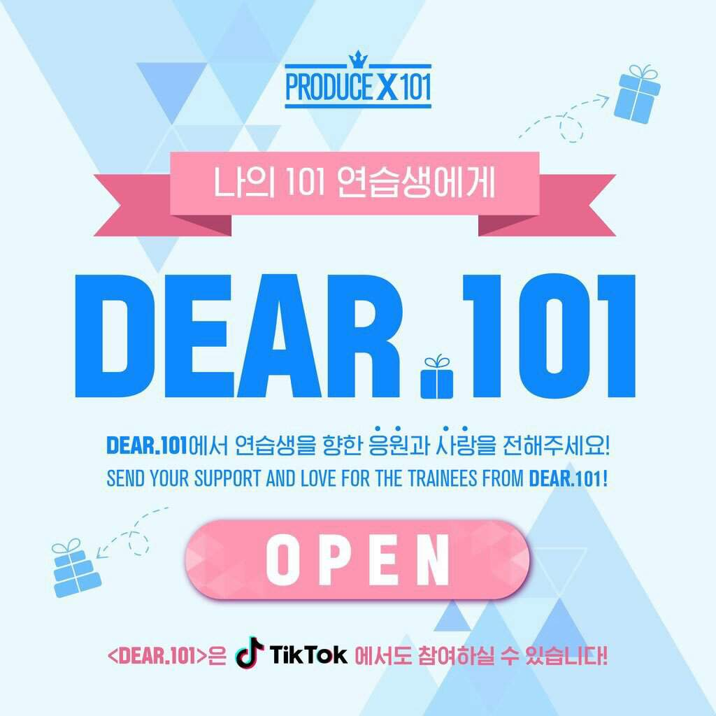 09 UPDATE] explaining DEAR 101 (trainee support system) | TREASURE