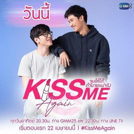 Kiss Me Again The Series | Wiki | K-Drama Amino