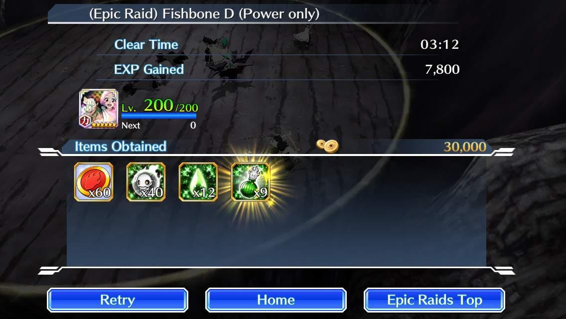 Epic raids | Bleach brave souls Amino