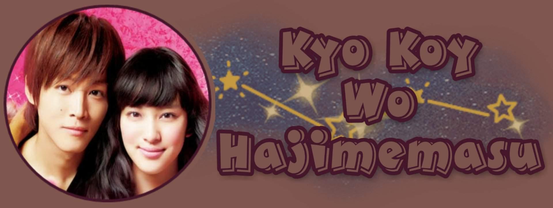 ʚ ɞ Kyo Koi Wo Hajimemasu ʚ ɞ Wiki K Drama Amino Nosotros los guapos es una serie de sitcom mexicana del 2016 producida por guillermo del bosque para televisa, inicialmente estrenada en la plataforma de streaming blim y después en la cadena de televisión las estrellas el 8 de noviembre de 2016. ʚ ɞ kyo koi wo hajimemasu ʚ ɞ wiki k drama amino