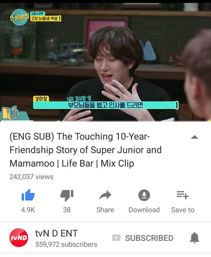 ENG SUB) The Touching 10-Year-Friendship Story of Super