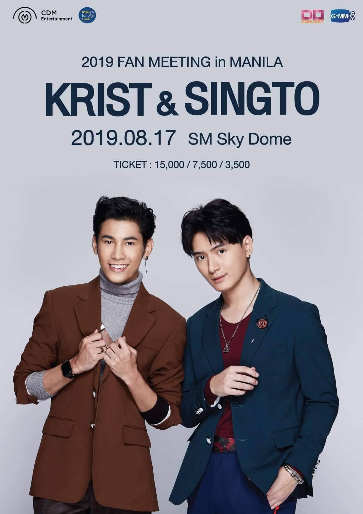 PERAYA PARTY Krist & Singto 1st FAN MEETING IN THAILAND | ~BL•Drama
