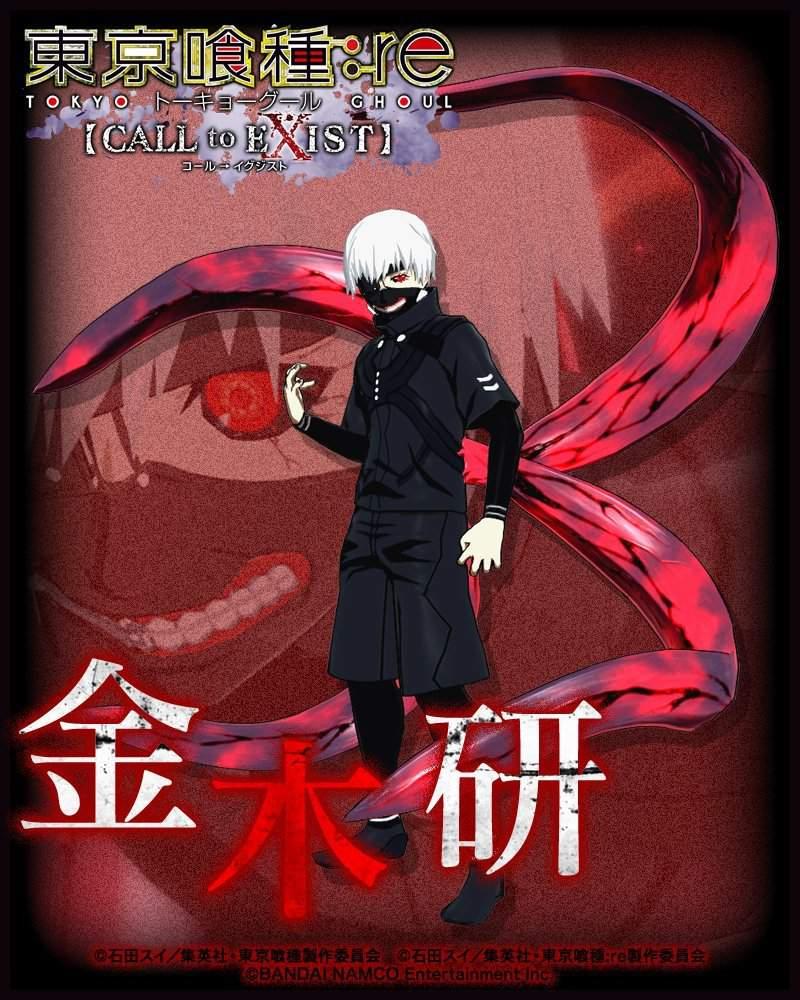 Ken Kaneki model in Tokyo Ghoul:Re Call To Exist   Ghoul Amino
