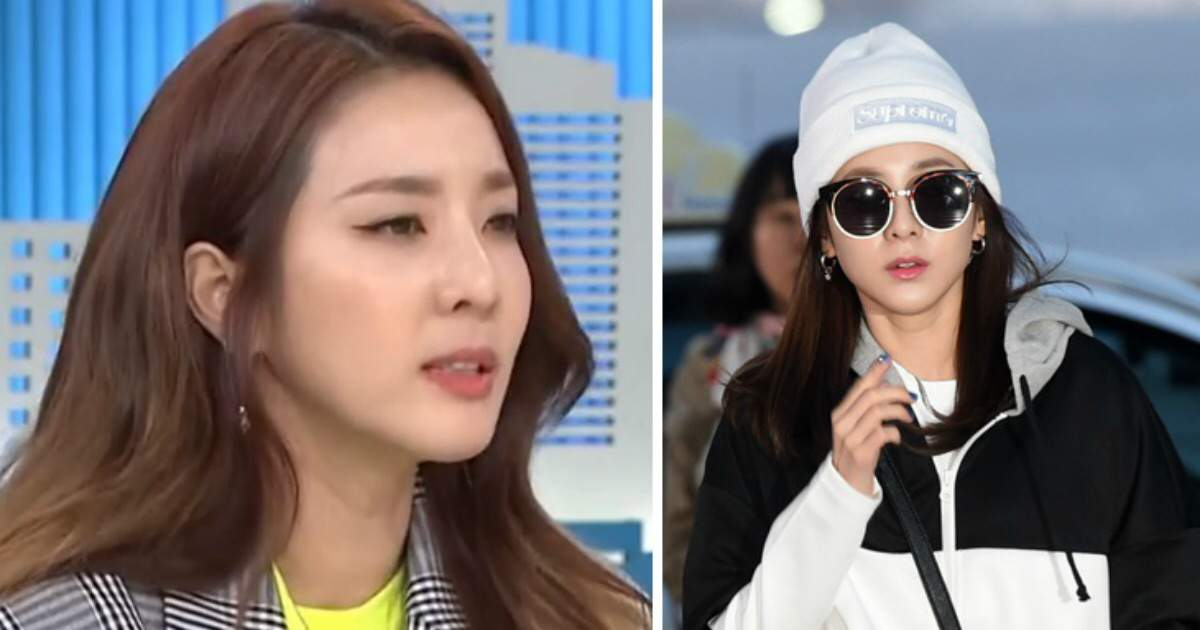 What is sandara park doing now