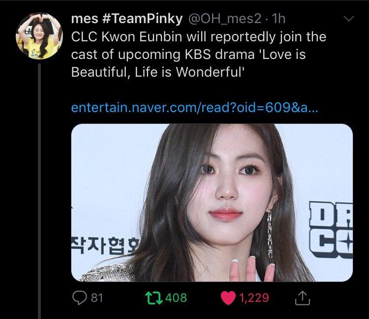 Eunbin cast in upcoming KBS Drama! | CLC Amino Amino