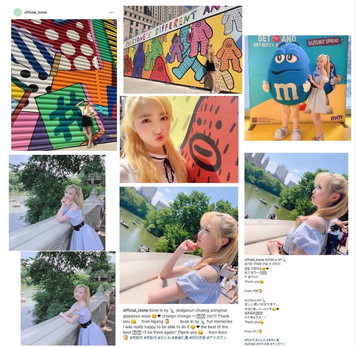 izANewsTeam] update july tenth | IZ*ONE (아이즈원
