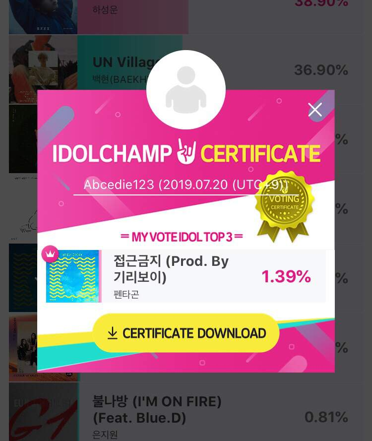 Universe, we can vote on korean idolchamp, too :) Just use