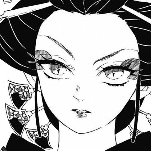 Daki Wiki Demon Slayer Kimetsu No Yaiba Amino