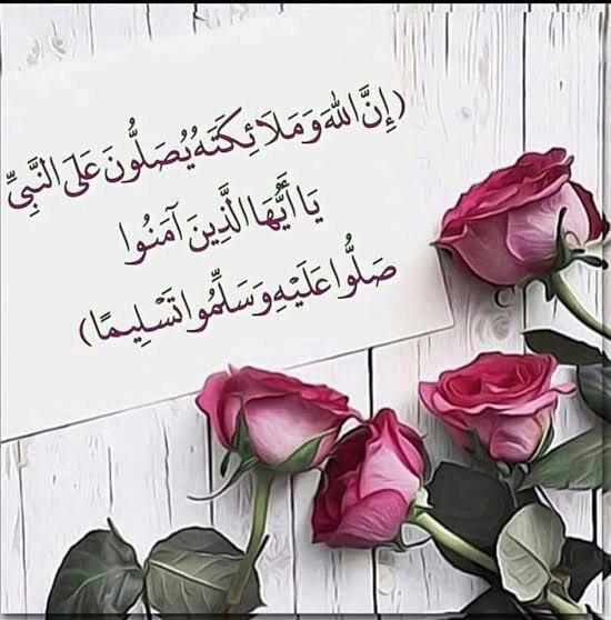 لا تنسوا قرائة سورة الكهف و صلاه علي نبي ﷺ يوم الجمعة صور