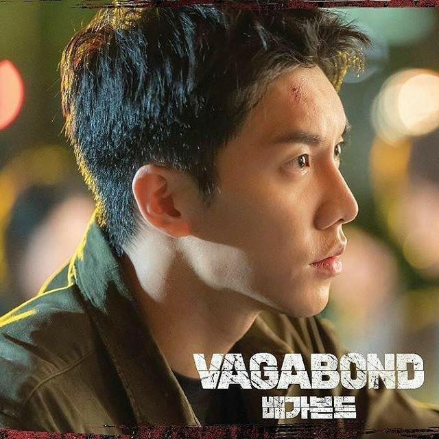 vagabond netflix season 2