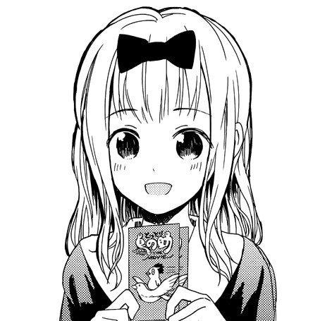 The Best Chika Kaguya  Background