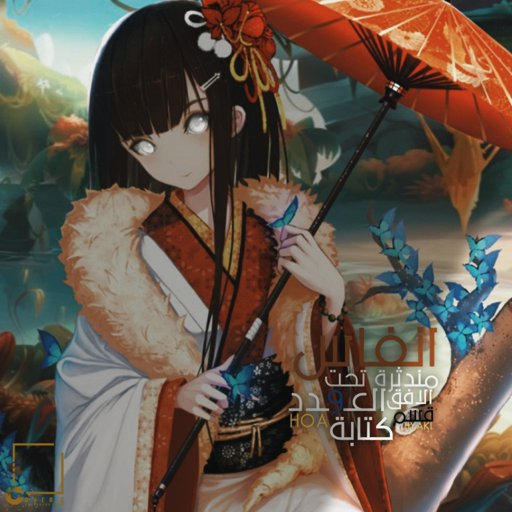 Shougo Makishima..🎵 | Wiki | امبراطورية الأنمي Amino
