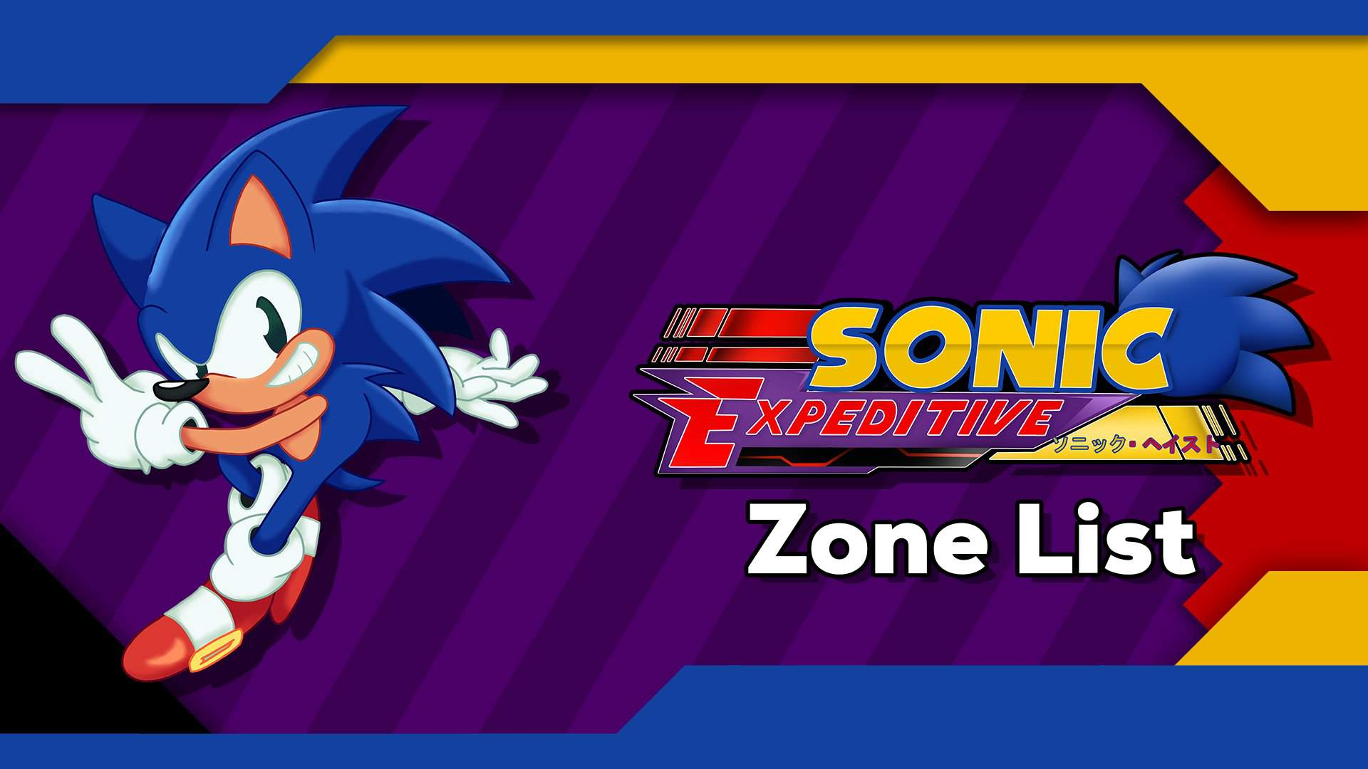 Zone List Sonic Expeditive Sonic Fangame Sonic The Hedgehog Amino