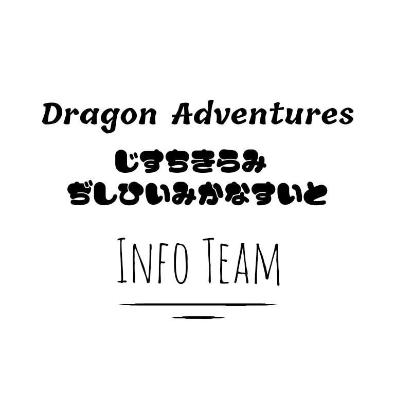 Feathered Dragons Dragon Adventures Roblox Wiki Fandom Rdaa Info Team Roblox Dragon Adventures Amino