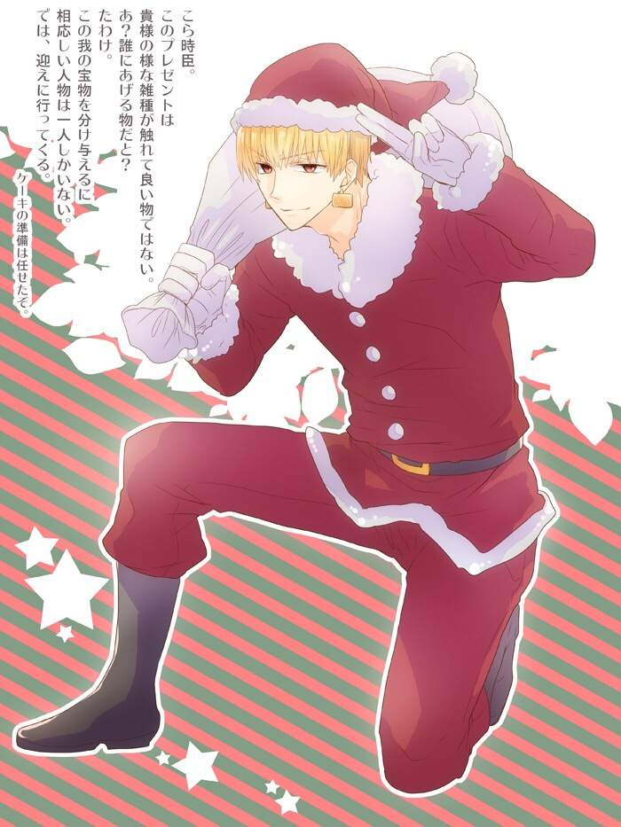 Fate Stay/Night Christmas