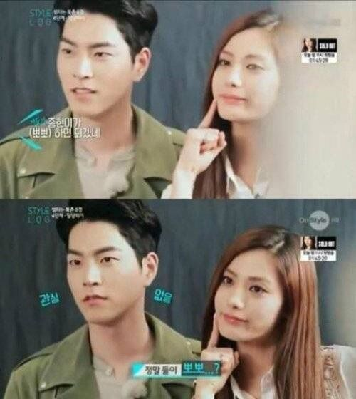 Hong jonghyun nana dating rumor