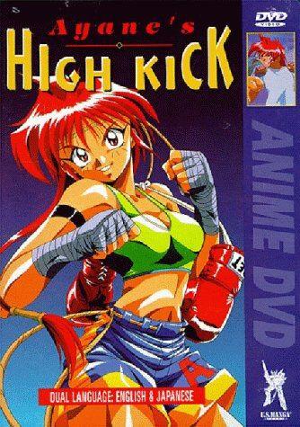 ayanes high kick anime amino