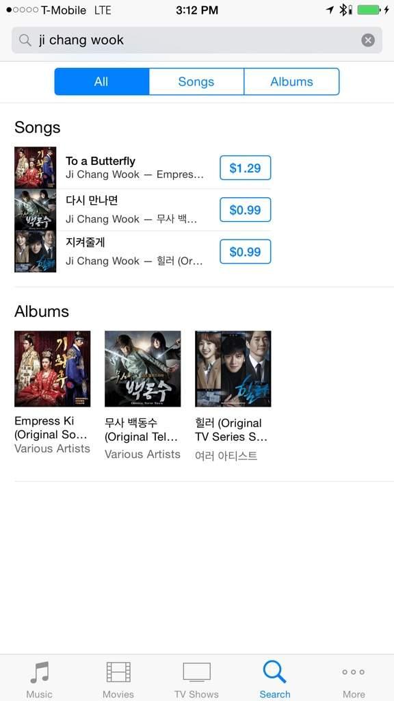 Healer OST on iTunes today! | K-Pop Amino