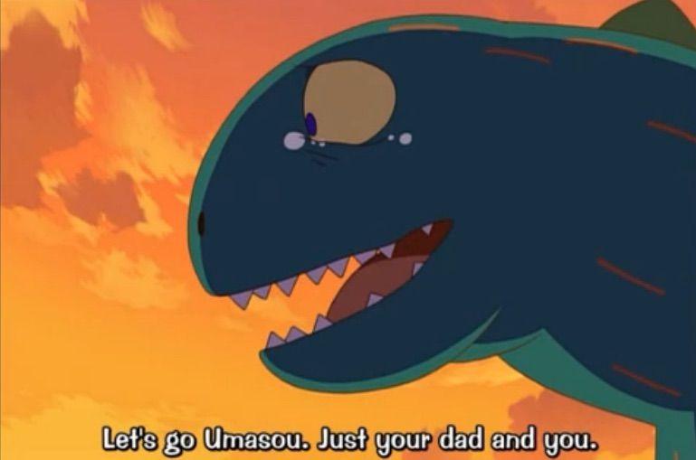 You are umasou movie eng sub