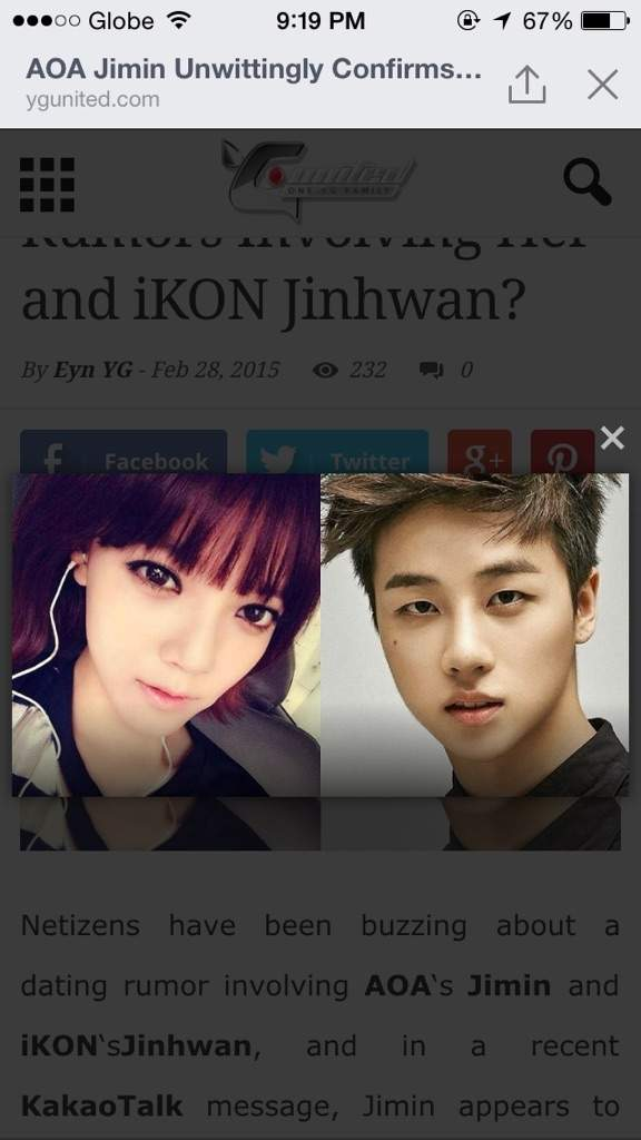 Ikon dating rumors