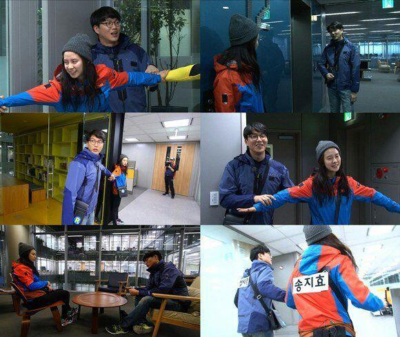 Running Man Song ji Hyo datant Je sors avec une fille, mais im marié