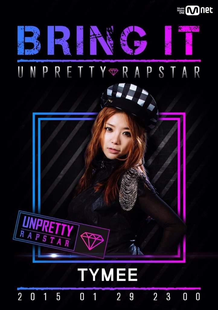 Jolly V Unpretty Rapstar