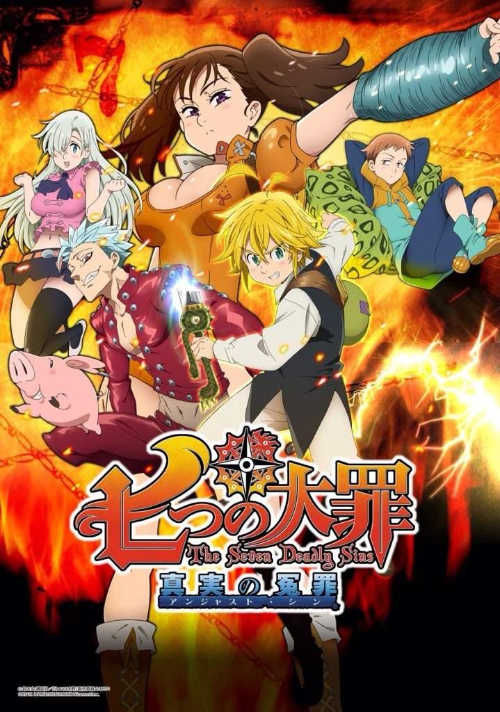 Nanatsu No Taizaithe Seven Deadly Sins Wiki Anime Amino