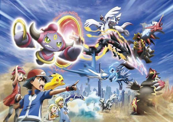 Pokemon Movie Hoopa Clash Of Ages The 18th Movie Pokemon Amino