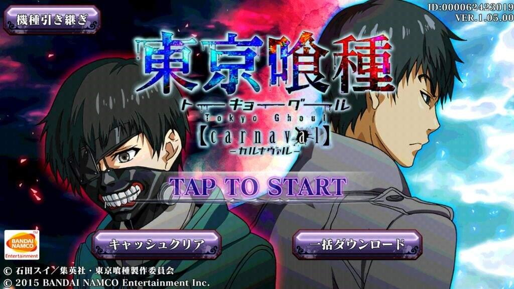 Anybody Play Tokyo Ghoul Carnaval