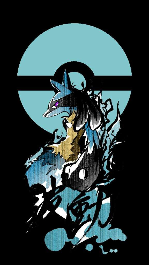Lucario wallpaper for phone