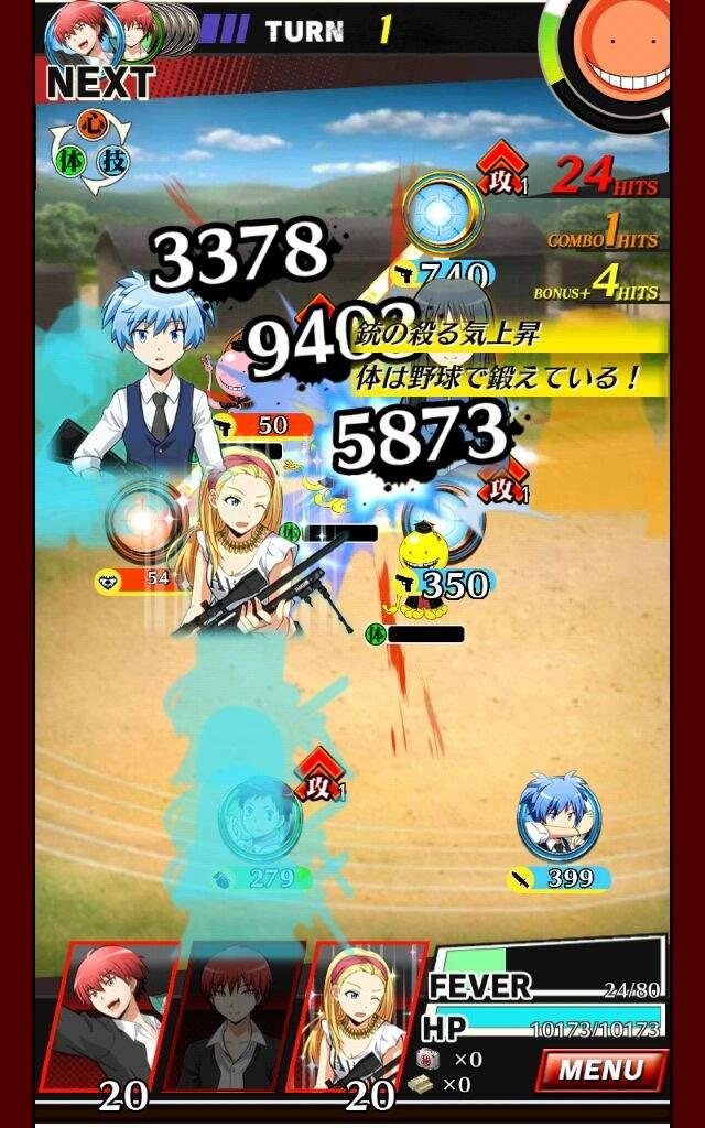 Modular Classroom Quiz ~ Assassination classroom mobile game 暗殺教室 囲い込みの時間