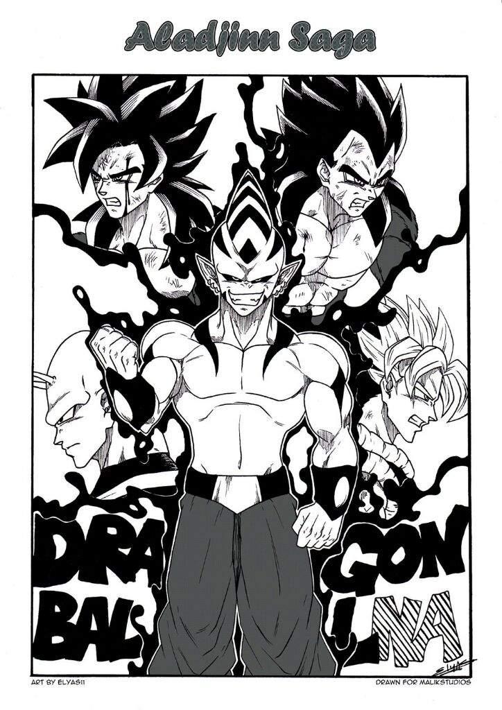 Dragon Ball Fan Manga