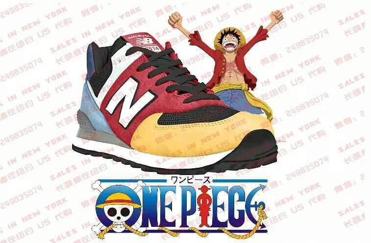 Hyperrev Shoes Price Philippines
