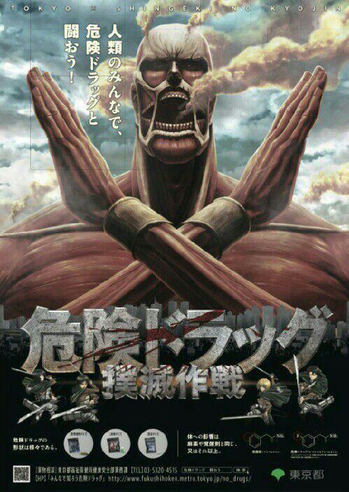 Attack On Titan Fights Drug Anime Amino