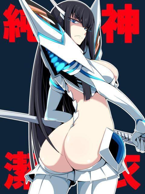 Kill La Kill Satsuki Hot