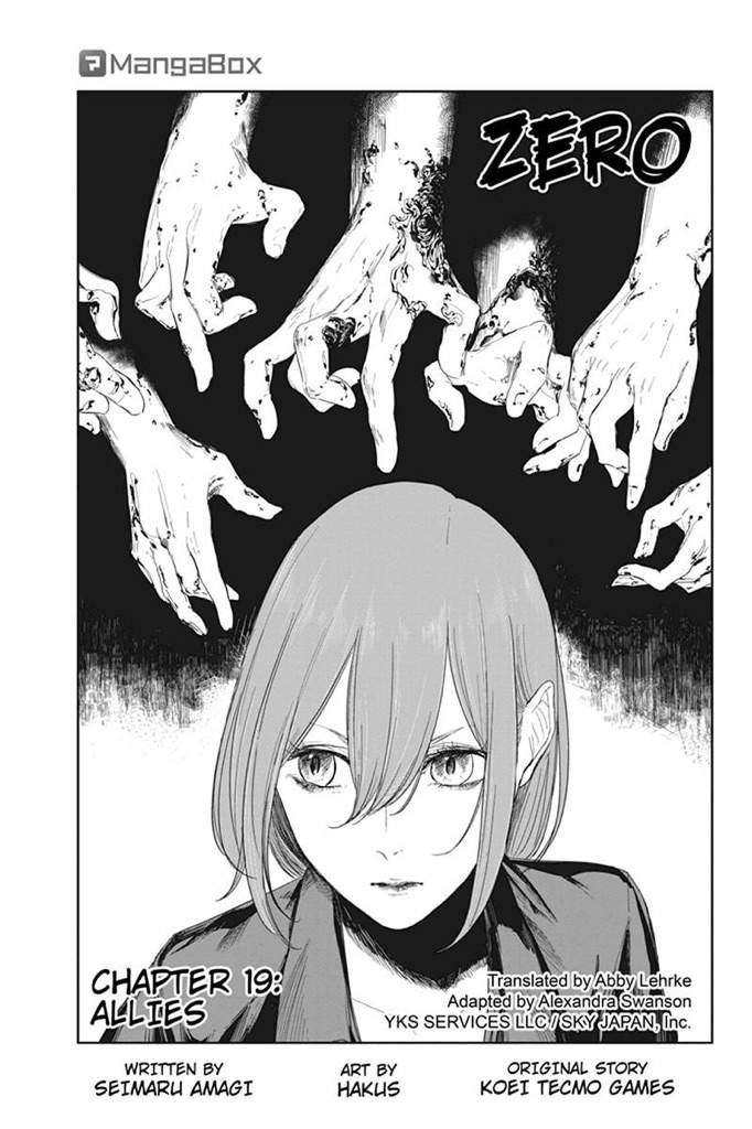 🕒Fatal Frame: Shadow Priestess🕒 (Currently reading) 📷   Anime Amino