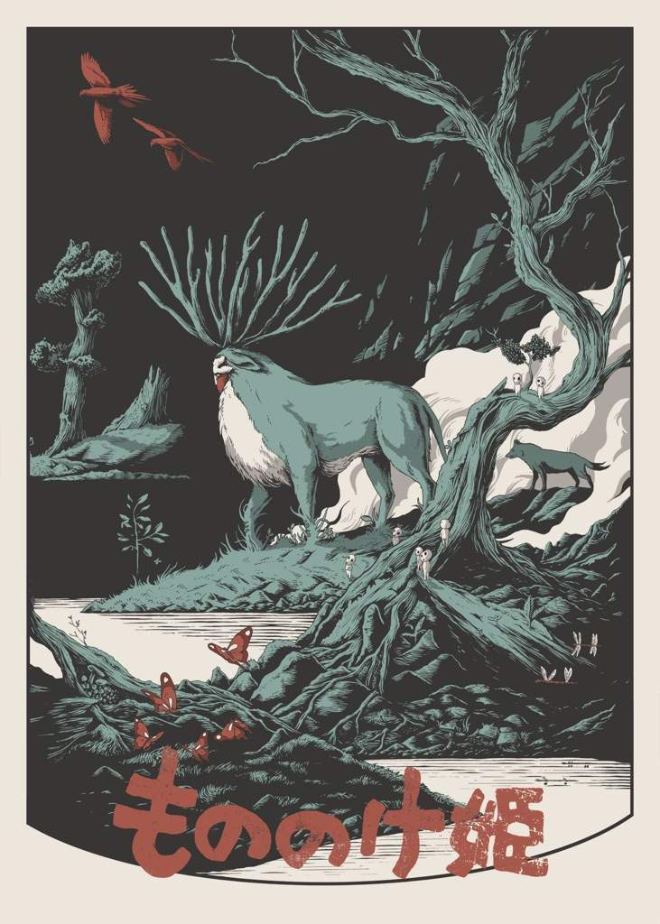 Princess Mononoke Analysis Shintoism Greed And The Death Of A