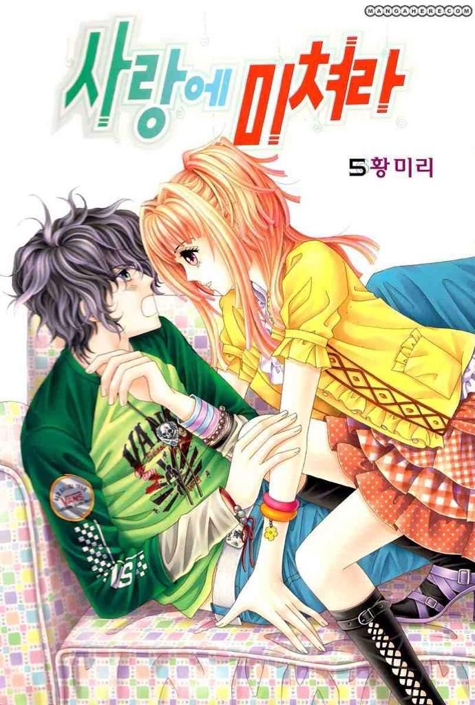 recommended manhwa authors anime amino